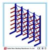 Good Quality and Competitive Price- Adjustable Warehouse Cantilever Rack