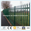 2017 China Best Metal Fence/ Garden Fence