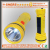 Solar Powered 1W LED Torch for Searching, Hunting (SH-1935)