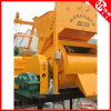 Jdc350 Small Concrete Mixer for Block Making Machine (350L)
