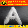 Factory Price Polishing Grits White Aluminum Oxide for Polishing
