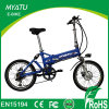 Front and Rear Suspention E Bike Folding