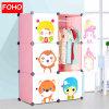 Kids Plastic Wardrobe Cabinet Modular Wholesale Children Bedroom Wardrobe