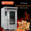 2016 New Design 12 Trays Full Stainless Steel Hot Air Convection Rack Oven with Trolley