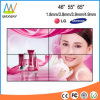Narrow Bezel 46 Inch LED LCD Video Wall with Own Software (MW-463VAD)