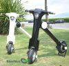12 Inch Wheel Electric Folding Skateboard