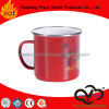 Enamel Tea Mug with Handle