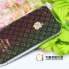 Smart Phone Skin Sticker Create and Produce System/Software/Machine