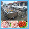 Factory Price Chicken Feet Peeling Machine