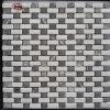 Manufacturer Price Glass Stone Strip Mosaic
