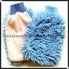 Car Washing Gloves Chenille
