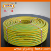 Flexible Wire Braided PVC Garden Hose, Watering Hose, SGS