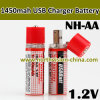 2PCS New Portable1.2V 1450mAh AA Ni-MH Cells USB Charger Rechargeable Battery Batteries