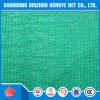 HDPE Garden Green Sun Shade Net/ Netting/Agriculture Green Sun Shade Net