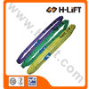 Polyester Round Sling / Round Lifting Sling / Round Sling