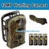12MP Hunting Camera, Digital Trail Camera, 3PCS PIR Sensor, Accumulator Case, Support 32GB SD Card, 24PCS LED for Nightvision (5210A)