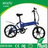 20 Inch Folding Electric Hybrird Bicycle with Hidden Battery