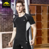 Men Fitness T Shirt Gym Tops Sportswear