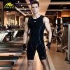 Mens Active Wear Summer Sportswear Suit Compression Set