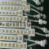 Competitive Price High Quality LED Rigid Strip Light