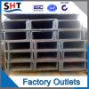 Hot Rolled Steel U Channel of Steel Profiles