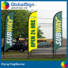 Outdoor Promotional Feather Flags (Style B)