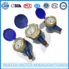 Cast Material Water Flow Meter Dry Type for Cold Water Dn15