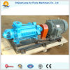 Horizontal Multistage Pump Specification of Centrifugal Pumps