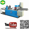 Laminating and Folding Cheap Price Paper Serviettes Machine