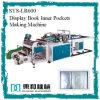 Display Book Inner Pocket Making Machine