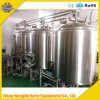 Professional Beer Brewery Equipment From China
