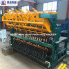 CNC Fence Wire Mesh Machine (3-6)