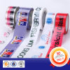 All Kinds of Printing Package Tape