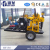 2 Wheels, Ground Hole! Hf150 Trailer Hydraulic Water Well Drill Rig