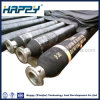 Marine Floating Oil-Conveying High Pressure Rubber Hose