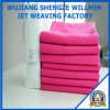 Lightweight Quick Dry Towel Microfiber