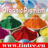 High Performance Pigment Yellow 181 for Plastic