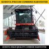 Kubota Comibine Harvester PRO100, Kubota Rice Harvester PRO100, Kubota Combine Harvester