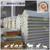 Shinyer Cold Room Panel Since 1982