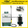 Ce Certificated Battery Powered Sprayer