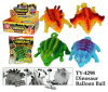 Dinosaur Balloon Ball Toy