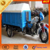 Chinese Garbage Roll off Cargo Tricycle