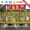 Wood Pellet Mill with High Performance and Easy Operation