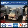 Sinotruk HOWO Refrigerated Van Truck for Fresh Meat Refrigeration Truck