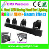 Four Head 10W DJ Light Moving Head Quad Color Show