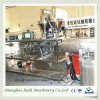 Small Bag Automatic Packaging Machine
