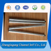 Hollow Section Aluminum Tube with High Quality