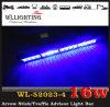 Car LED Emergency Directional Traffic Light for Ambulance