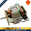 Three Speeds Universal 70 Series Motor