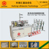 Auto Roller Type Filter Masking Machine